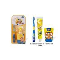 Pororo 啵乐乐 儿童牙具三件套 (水果牙膏*1+儿童牙刷*+漱口杯*1) *3件