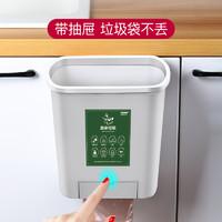 HANSHILIUJIA 汉世刘家 厨房挂式桶置物架