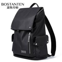 波斯丹顿男士双肩包大容量韩版潮流帆布背包时尚休闲电脑包旅行包
