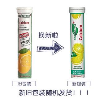 altapharma 维生素C泡腾片 (柠檬味)