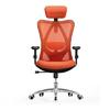 SIHOO 西昊 人体工学电脑椅子 橙色