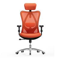 西昊(SIHOO) 人体工学电脑椅子 老板椅 家用电竞椅转椅 护腰办公椅 M18橙色