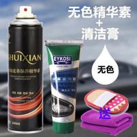 皮衣护理液油皮衣保养油清洁去污膏 送抛光手套+小方巾