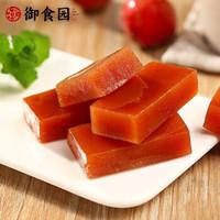 御食园 北京特产蜜饯果干 山楂糕 320g *8件