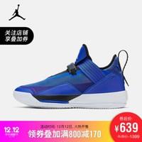 AIR JORDAN XXXIII SE PF AJ33 CD9561男子篮球鞋