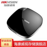 海康威视 HIKVISION 便携式移动固态硬盘USB3.0 480GB