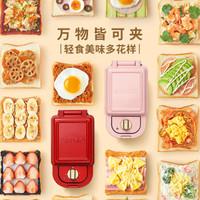 BRUNO 日本轻食烹饪机