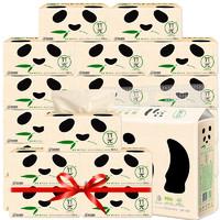 心相印竹π本色纸巾抽纸整箱24包家用实惠装纸抽餐巾纸心心相印