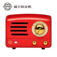 MAO KING 猫王 收音机 OTR MINI 便携式蓝牙音箱  嬉皮红