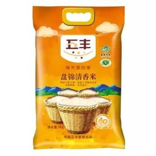 华润 五丰 盘锦大米 盘锦清香米 5kg+ 方家铺子 赤小豆 400g