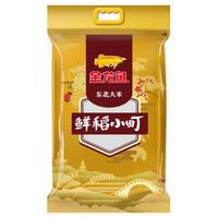 金龙鱼 寿司香米 鲜稻小町大米 5kg+赤小豆400g