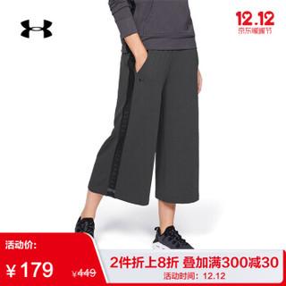 Under Armour 安德玛 Featherweight 1328960 运动中裤