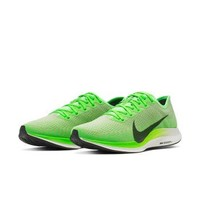 NIKE 耐克 ZOOM PEGASUS TURBO 2 AT2863 男子跑步鞋
