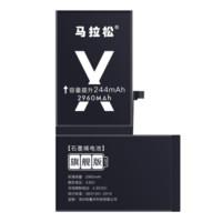 MARATHON 马拉松 手机电池适用苹果x 2960mAh
