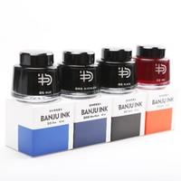 BANJU 半句 布度系列 钢笔墨水 42ml 四色可选