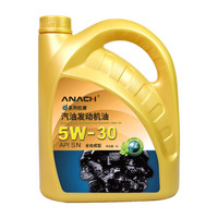 Energy 安耐驰 全合成机油润滑油 5W-30 SN级 4L  *2件 +凑单品
