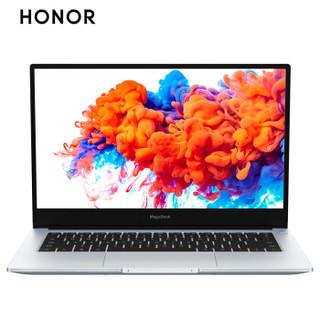 HONOR 荣耀 MagicBook 14 14英寸全面屏轻薄笔记本电脑(AMD锐龙R7 3700U 8G 512G多屏协同 指纹Win10)银