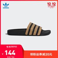 12日 阿迪达斯官方adidas 三叶草 ADILETTE W 女子 拖鞋 CQ2237