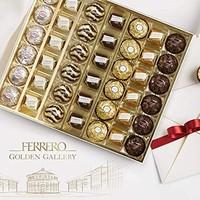 Ferrero 费列罗 金色画廊42件豪华巧克力 401g *2件