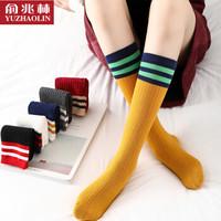 YUZHAOLIN 俞兆林 女款休闲运动袜 6双装
