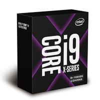 intel 英特尔 i9 10980XE/10940X/10920X/10900X 华硕X299 主板CPU套装