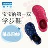 迪卡侬 宝宝学步鞋39.9元起