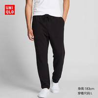UNIQLO 优衣库 Ultra Stretch 419133 男士休闲裤