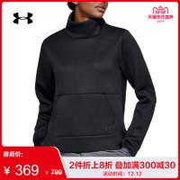 Under Armour 安德玛 UA女子 高领长袖运动训练卫衣 -1324686