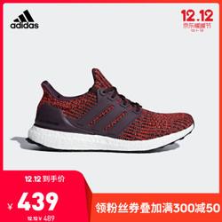adidas Ultra Boost 4.0 男士跑步休闲鞋