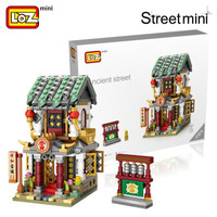 LOZ 俐智 1723 迷你中华街建筑积木玩具 当铺 (颗粒557pcs)