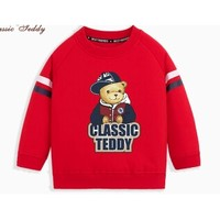 CLASSIC TEDDY精典泰迪 儿童夹棉加厚卫衣 *2件