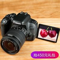 Canon/佳能800D EOS 蚂蚁摄影 入门级单反相机 专业 数码高清旅游