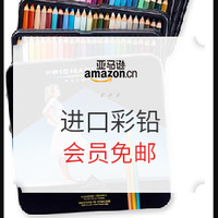 亚马逊海外购 进口彩铅彩笔专场