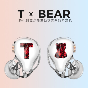 The Fragrant Zither 锦瑟香也 TFZ T x BEAR 3 香也熊 音乐监听耳机 CODE 002