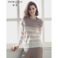 SNOW LOTUS 雪莲 圆领套头加厚毛衣针织衫 纯净白R701 L(105)