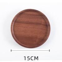 鲜厨 檀木实木水果托盘 直径15CM