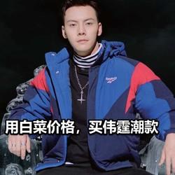天猫精选 reebok官方旗舰店 年末大促