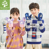 kk树儿童手套冬款宝宝手套可爱小孩加绒护手男女童保暖手套潮