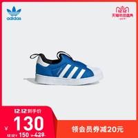 阿迪达斯官网 三叶草 SUPERSTAR 360 I 婴童经典运动鞋 S74740
