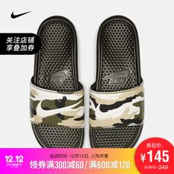 耐克 NIKE BENASSI JDI PRINT 男子拖鞋 631261 631261-301 44