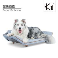 K.1 床榻系列 575711204589 宠物家居超级抱抱宠物沙发