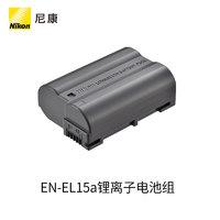 Nikon/尼康EN-EL15a 锂离子单反相机电池组