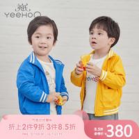 英氏男童外套儿童洋气风衣外套秋装春秋新款 10792218