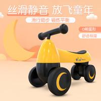 乐贝 儿童平衡车