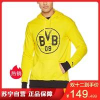 彪马(Puma)BVB Fan 男士连帽休闲运动卫衣75286311