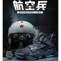 361度 X天津表厂 礼盒套装(内含手表)