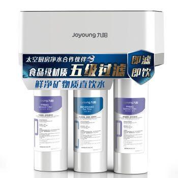 Joyoung 九阳 HC-1565WU 超滤净水器