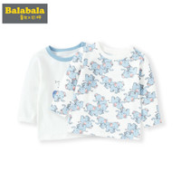 Balabala 巴拉巴拉 20001181104 婴儿长袖t恤儿童打底衫 两件装 本白1120 73cm两件装