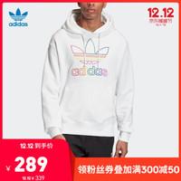 adidas阿迪达斯 三叶草PRIDE HOODY男装经典运动服套头衫FI0883