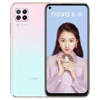 HUAWEI 华为 nova 6 SE 智能手机 8GB+128GB 樱雪晴空